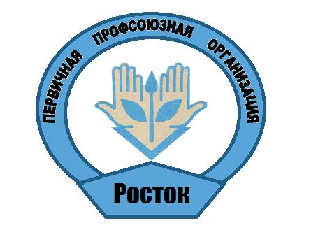 Эмблема ППО